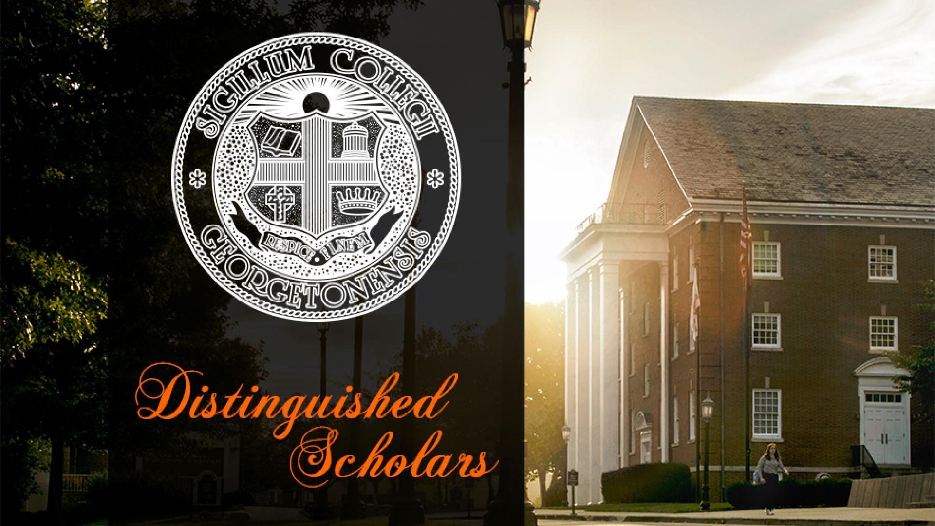 Distinguished Scholars Introduced for 2018 Incoming Class